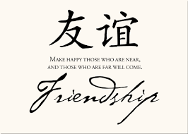 wedding proverbs korean proverbs about friendship princess attic daily qoutes in