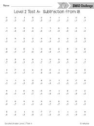 subtraction math facts worksheets u0026 subtraction worksheets
