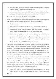 Desk Audit Definition Mvat Registration Interest Penalties And Offence