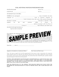 waiver of lien template illinois and waiver of mechanics lien forms and