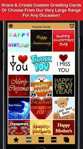 greeting cards app free ecards send create custom