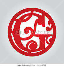 monogram initials monogram initials stock images royalty free images vectors