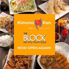 kimono ken home pasig menu prices restaurant reviews