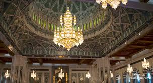 Sultan Qaboos Grand Mosque Chandelier Funny Tragic Storms Oman 7trails