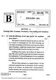 Narrative Essay Sample Papers Order Custom Essay Online English Essay Topics For High