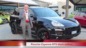 2008 Porsche Cayenne Gts - porsche cayenne gts black edition youtube