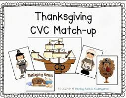 free thanksgiving cvc match up kindergartenklub