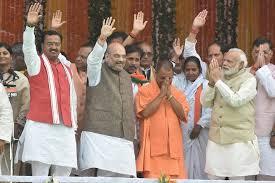 Modi Cabinet List Yogi Adityanath Cabinet 2017 Full List Of Ministers And Their