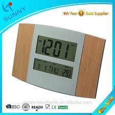 china office digital wall clock china office digital wall clock