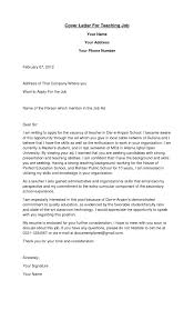 vibrant cover letter for teaching position 6 example of a teacher