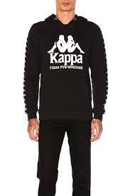 gosha rubchinskiy x kappa hoodie gosharubchinskiy cloth