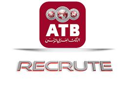 si e atb tunisie مناظرة البنك العربي لتونس atb لانتداب أعوان قارين في عدة اختصاصات