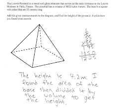 louvre pyramid students are asked to find the height of a square