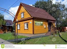 Holzhaus Verkauf Neue Holzhäuser Für Verkauf Redaktionelles Stockbild Bild 45190884