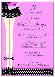 e invitations e invitation for birthday ryanbradley co