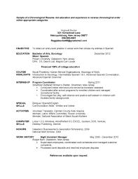 asphalt worker sample resume fashion sales assistant sample resume