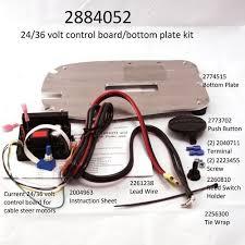 amazon com minn kota maxxum control board 2884052 sports