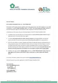 invitation letter sample for family to visit the usa sample