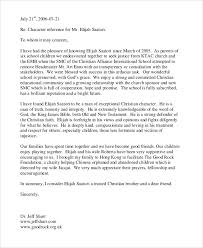 ideas of character reference letter for my brother court with