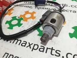 lexus gs is 89465 30730 оригинал лямбда зонд нижний датчик кислородный lexus gs is