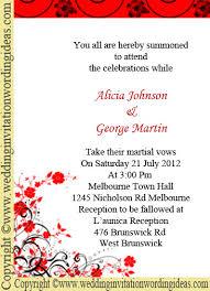 6 Best Images Of Unique Wedding Invitation Ideas Unique Wedding