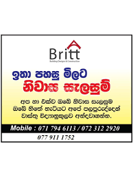 home designs and prices in sri lanka home design