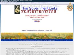 lexus granito ipo online eppo complete royal thai government web sites directory