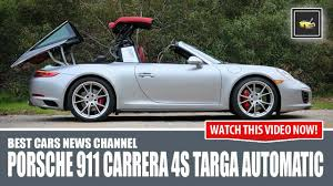 Porsche 911 Automatic - if 2017 porsche 911 carrera 4s targa automatic is so bad why don
