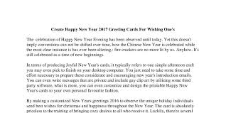 create happy new year 2017 greeting cards for wishing one pdf