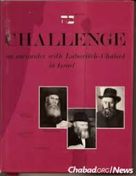 the rebbe book bentzion rader 92 visionary lay leader and activist his