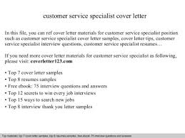 customer service specialist cover letter create my cover letter