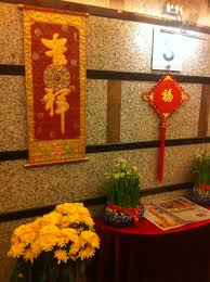 gainlevk chinese new year decorations wikipedia