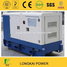 deutz generator deutz generator suppliers and manufacturers at