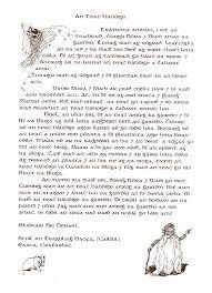 short essay sample cover letter essay writing with examples essay writing examples cover letter english short essay for oral quality custom essays us you exampleessay writing with examples