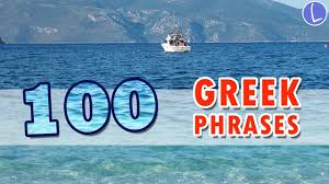 most useful greek phrases audio 101 languages learn 100 common greek phrases for tourists beginners youtube