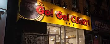 thanksgiving usa wiki go go curry usa go go curry usa japanese comfort food