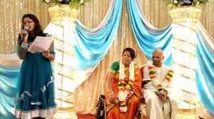 mr u0026 mrs baskaralingam 60th birthday and wedding anniversary youtube