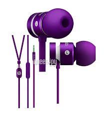 black friday amazon beats by dre urbeats wired in ear headphone gray beats https www amazon com