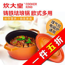 peinture r駭ovation cuisine r駭une cuisine en ch麩e 100 images 醫療保健熱門暢銷書單新書介紹