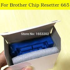 brother printer mfc j220 resetter 1 pc qe665 chip resetter for brother lc223 lc225 lc227 lc229 for