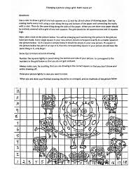 the helpful art teacher how to create and use a drawing grid