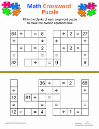 division crossword worksheet education com
