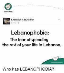 lebanese memes s o l u t 1 o n s khaldoun ali khalifeh 5 hrs
