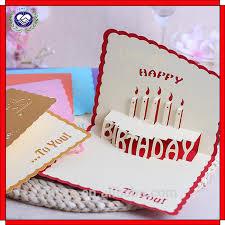 3d birthday card u2013 gangcraft net