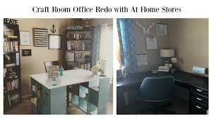 Craft Room Office - home office craft room makeover with athomestores ad youtube