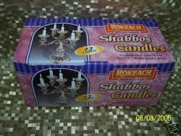 rokeach shabbos candles rokeach brand 72ct shabbos candles kosher nib home garden
