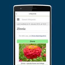 like that garden u2013 flower search app review u2013 shopcelldeals