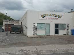 Upholstery Shop For Sale Tony Bixby Realtor