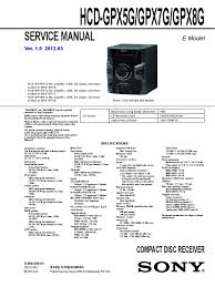 service manual hcd gpx5g gpx7g gpx8g 989060001