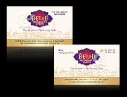 Hotel Business Card C U0026 O Ad Ventures Hotel Business Card Design